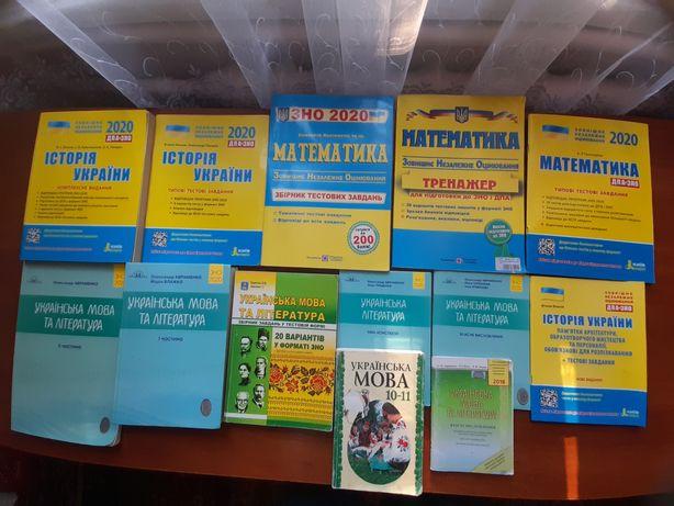 Підручники, книги ЗНО 2022 р. українська, математика, історія