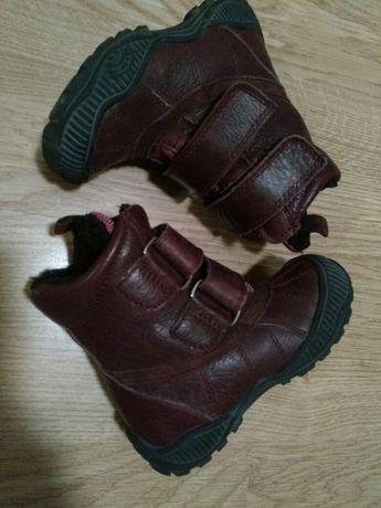 Zimowe buty ryłko 21 skóra wkładka 14 cm