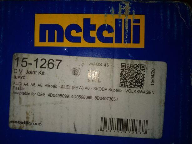 Przegub napędowy - kompletny METELLI , nr 15-1267
