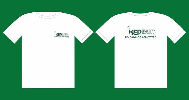 Нанесение логотипа на футболки, бейсболки, спецодежду. Нанасение лого.