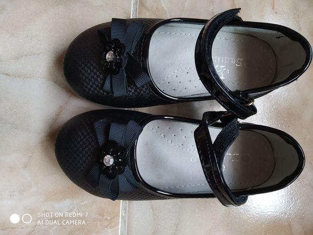 Туфельки,размер 24