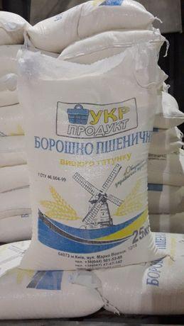 Мука пшеничная в/с  25 кг Бесплатная доставка по Украине с ОЛХ !