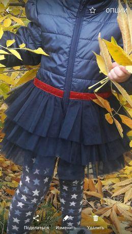Куртка весення для девочки