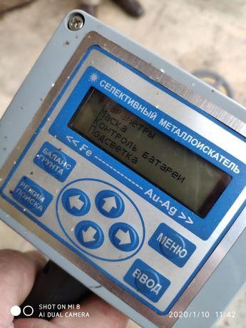 Металлоискатель Кощей-18М
