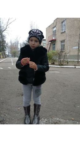 Дублёнка на холодную осень