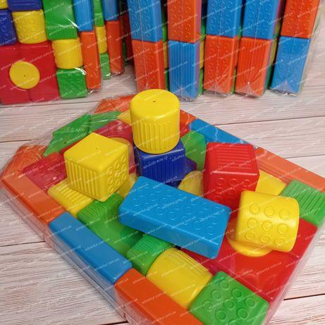 Кубики развивающий детский конструктор тактильный пластиковый