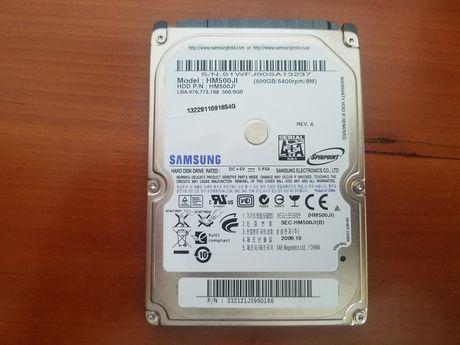 "Disco Samsung 2.5"" 500GB"