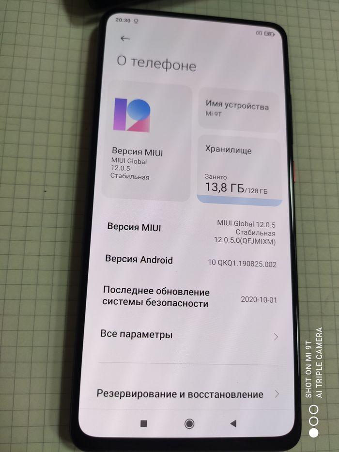 Xiaomi Mi 9T 6 128 snap 730 NFC без вирізів 48 камера без передплати. Киев - изображение 1