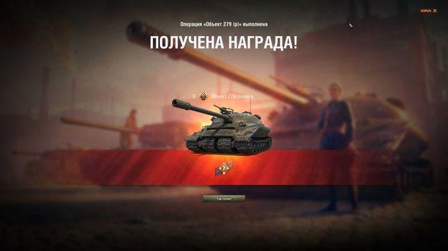 Прокачка аккаунтов  wot World of Tanks лбз танки