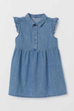 Nowa sukienka jeansowa HM Rozmiar 128