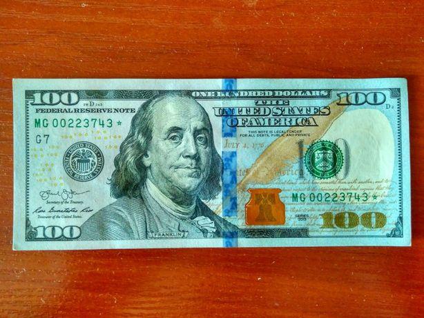 Доллары со звездой, замещенная серия