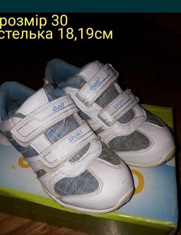 Кросівки,  крокси 30розмір