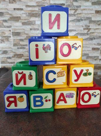Кубики дитячі пластмасові