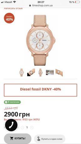 Fossil часы