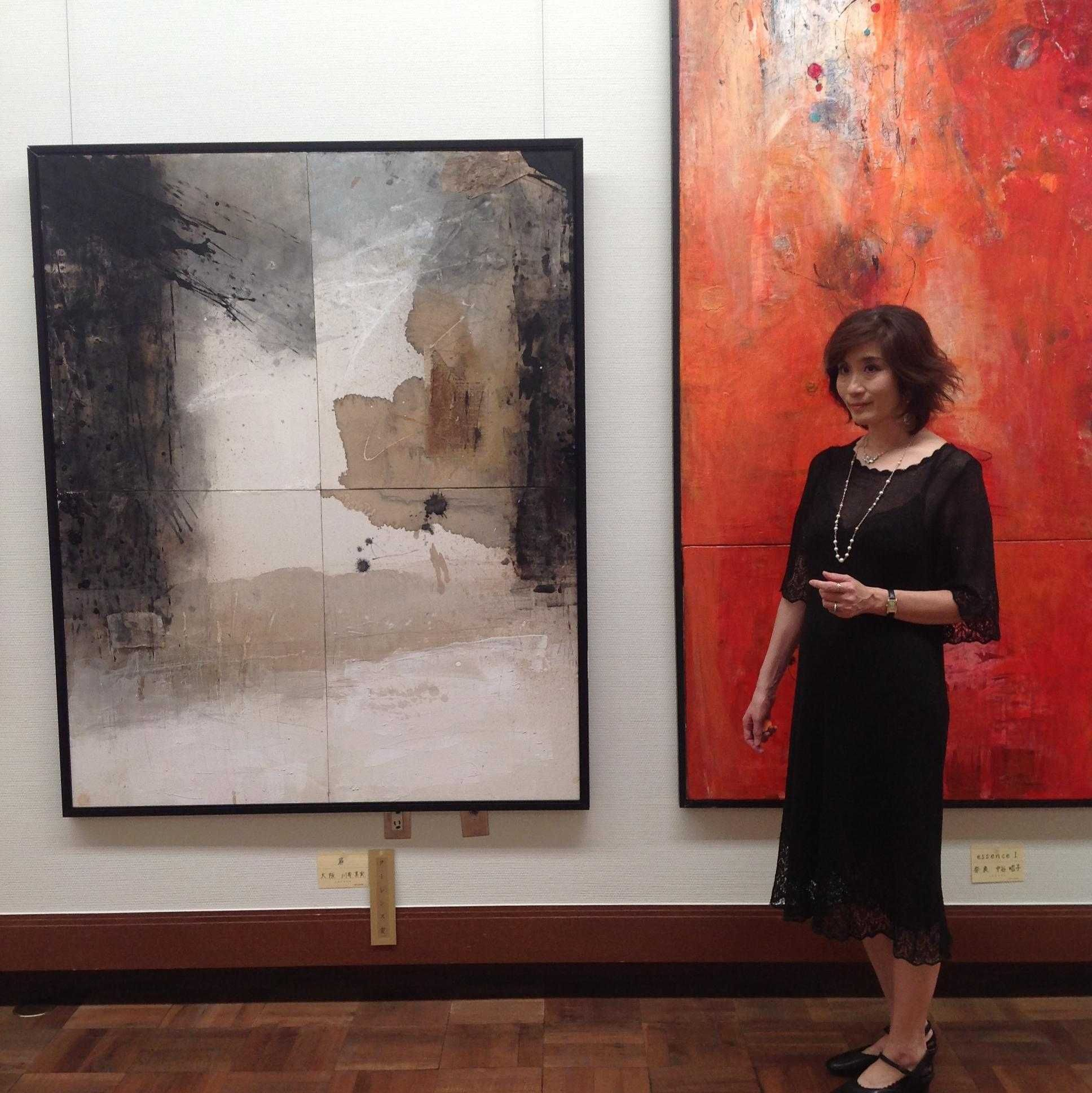Pintura abstracta oriental