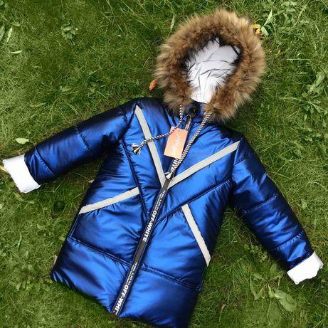 Распродажа зимних курток (рр.134-158)