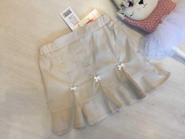 Новая красивая бежевая юбка, юбочка на 3-4-5 лет, 98 см, бирка