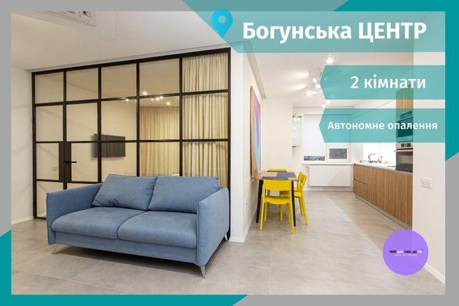2 кімнатна квартира ЦЕНТР ТОП