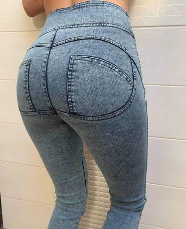Legginsy jeansowe push up XS, S