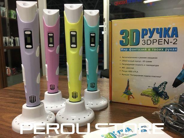 3D 3д ручка c LCD дисплеем Pen 2 3Д принтер для рисования