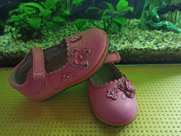 Туфли для двора 21 размер