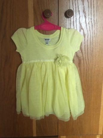 Платье сукня нарядное праздничное пышное на девочку