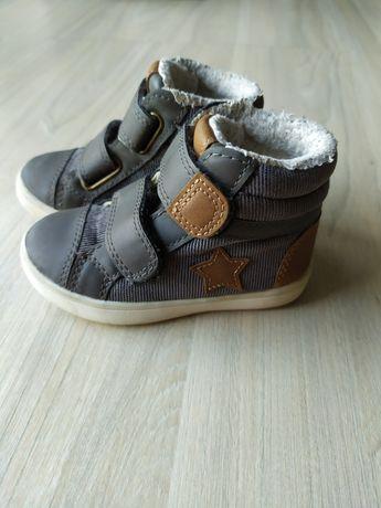 Buty przejsciowe botki