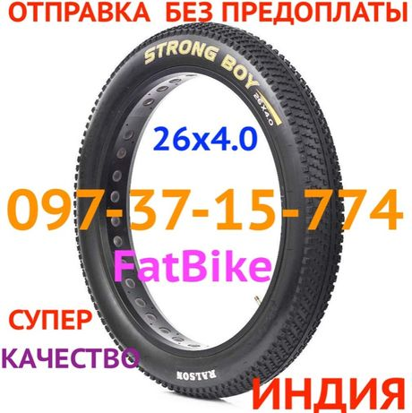 Покрышка и Камера на FatBike (Фэтбайк Велосипед) Ralson R 4161 26x4.0