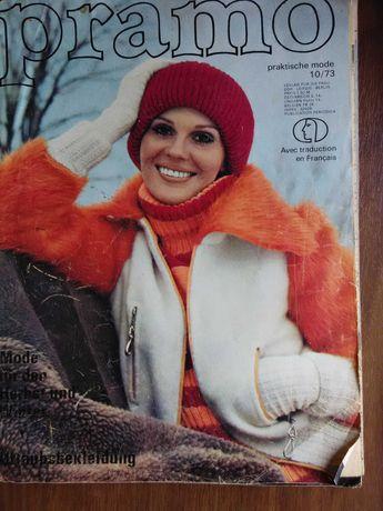 Журнал мод PRAMO с выкройками ГДР 1973-1977 г
