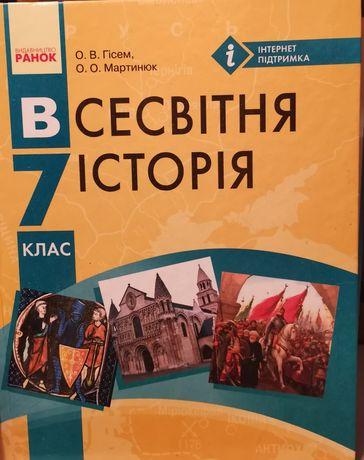 Учебник Всесвiтня iсторiя 7 класс