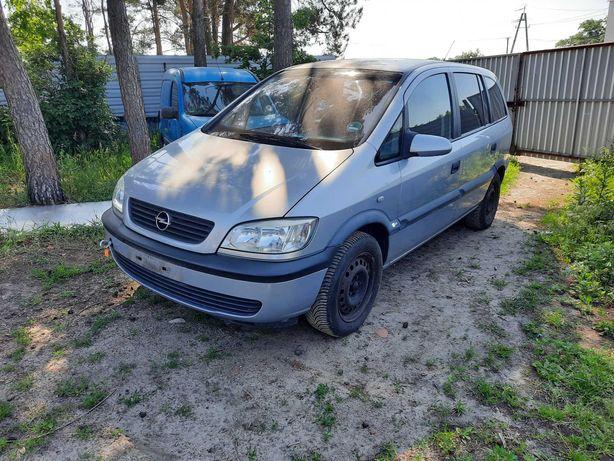 Opel Zafira 1.6 16V z Niemiec na części