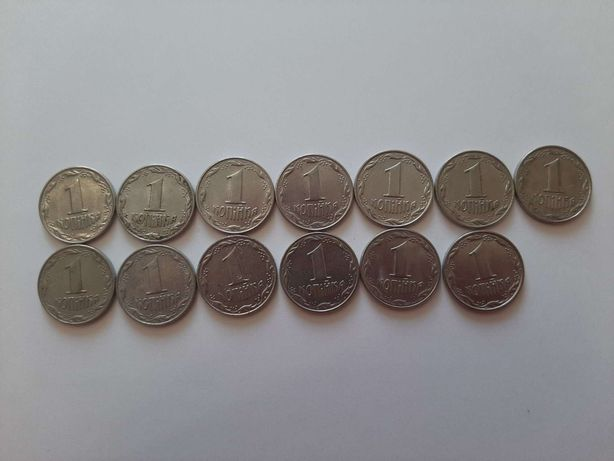 Монеты 1 копейка 1992 и 2 копеек 1993 1994
