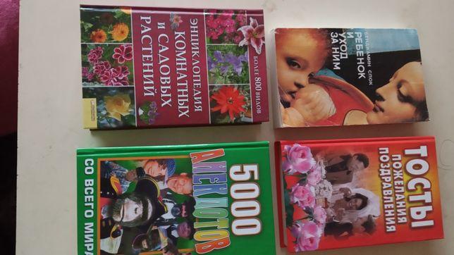 Книги для отдыха