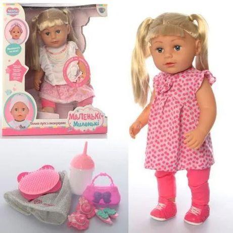 СУПЕР ЦЕНА! Кукла Sister 46 см. Пьет. Аналог Baby Born. 915-QM