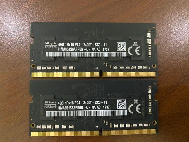 Hynix SO-DIMM DDR4 2400MHz (2X4GB)