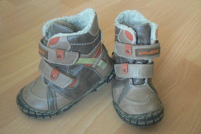 kozaki buty buciki zimowe roz. 24