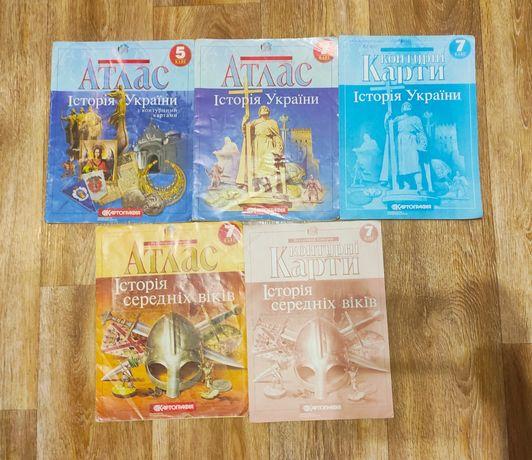 Атлас Історія України 5 7 класс, Історія Середніх віків 7 класс +карты