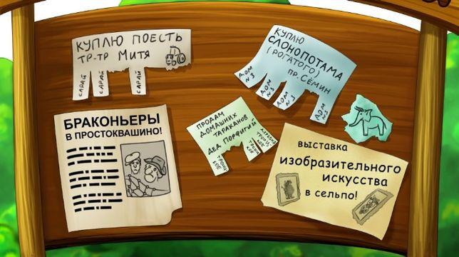Развешу по Алчевску ваши объявления!!!