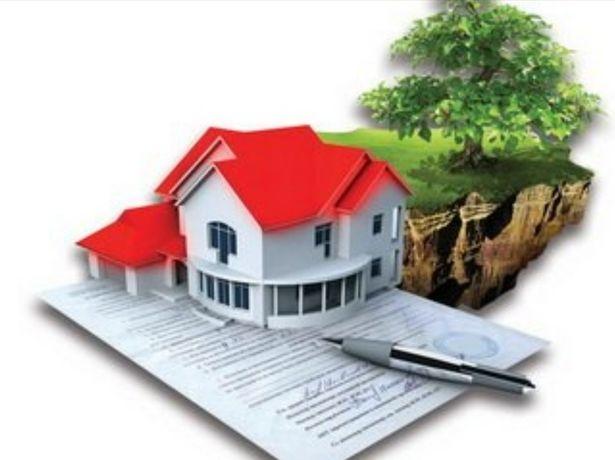 Экспертная оценка квартир, домов, гаражей, дачных домов, земельных уча