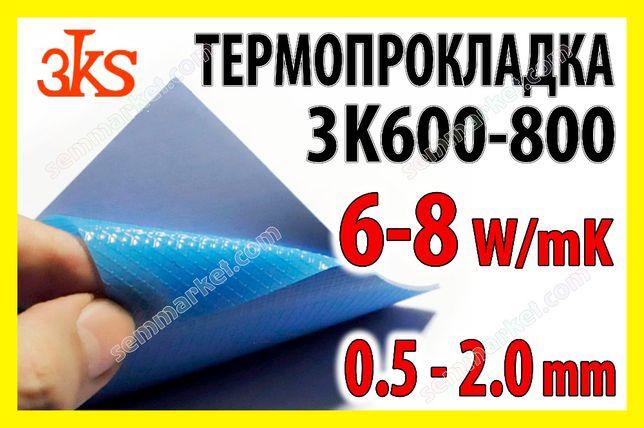 Термопрокладка 3KS 6-8.0W/mK термоинтерфейс