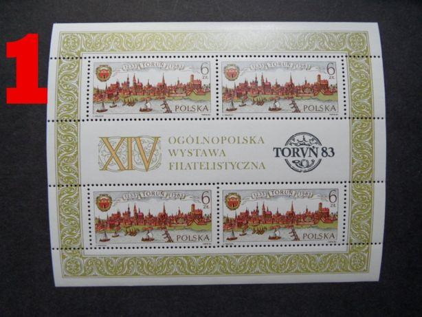 znaczki pocztowe czyste polskie