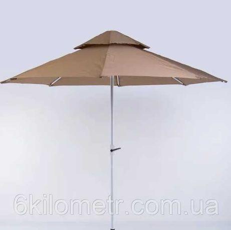 Зонт Кафе антиветер 2.7 метра MH-3839 Зонт садовый, торговый