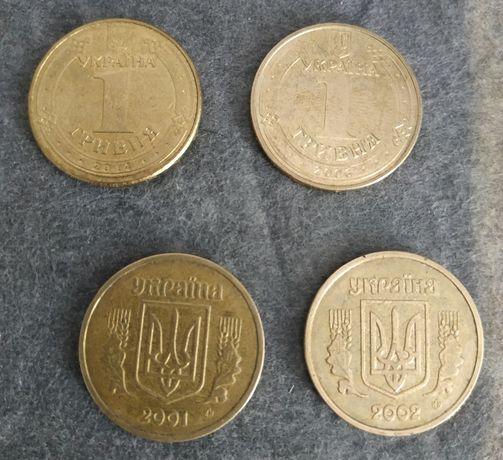 Монеты 1 гривна.