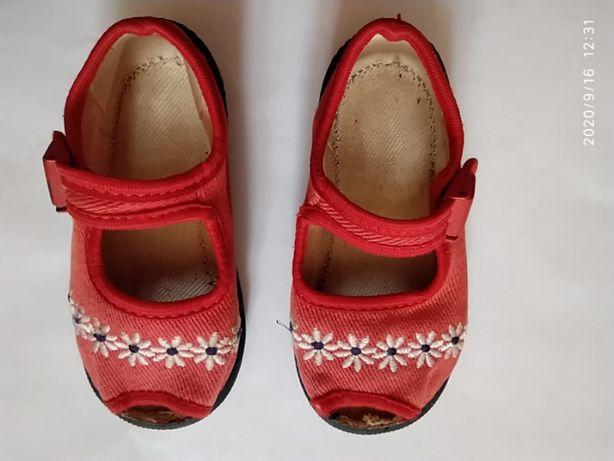 Обувь для детского сада или для дома