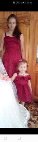 Сукня мама-донька (фемілі лук)