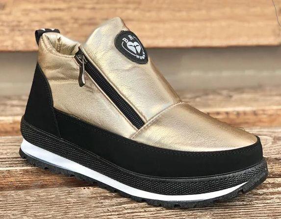 Ботинки женские зимние золотые, не хуже Timberland, Adidas,Puma