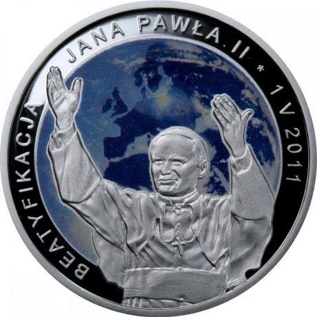 20 zł, Beatyfikacja Jana Pawła II 2011r