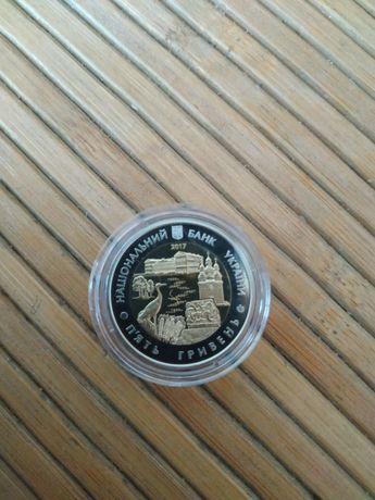 Юбилейная монета 5 гривен