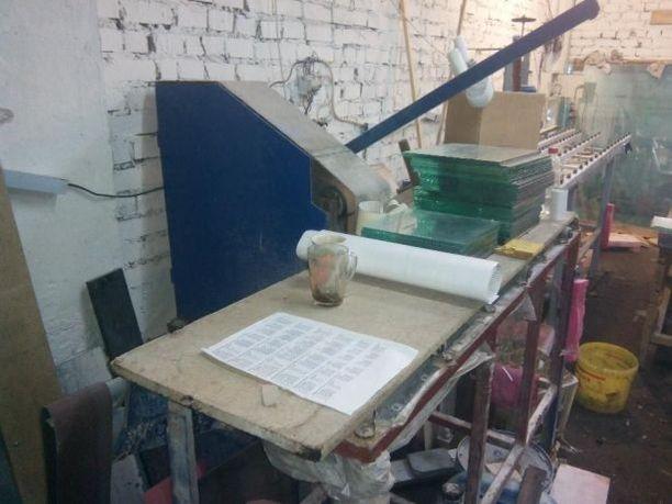 Станок ленточный для обработки и полировки стекла (б/у)