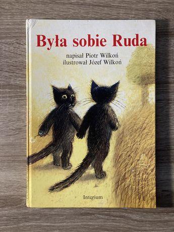 Była sobie Ruda, książka, Wilkoń